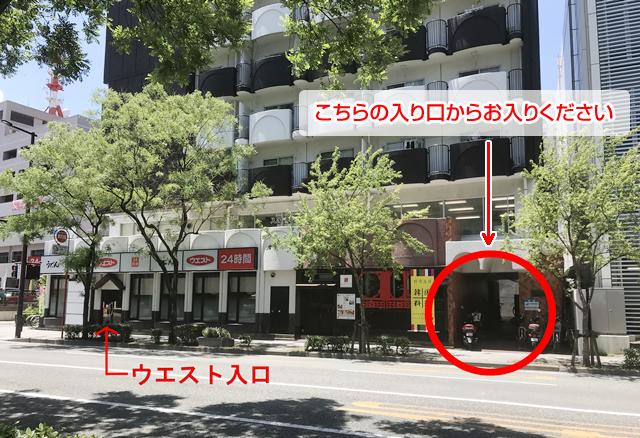 福岡市で整体ならコチラ!