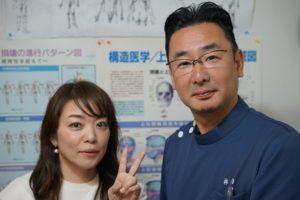 福岡市東区在住のOさんが当院の整体を受けて改善した喜びの声