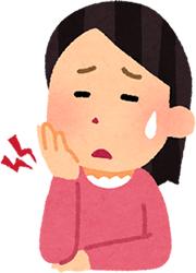 福岡市鍼灸整体院|顎関節症のイメージ02