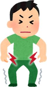 福岡鍼灸整体院|股関節痛のイメージ05